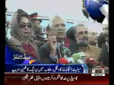 Waqtnews Headlines 05:00 PM 05 March 2015
