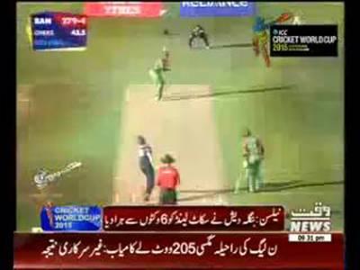 Sports Segment ICC Cricket World Cup 05 March 2015