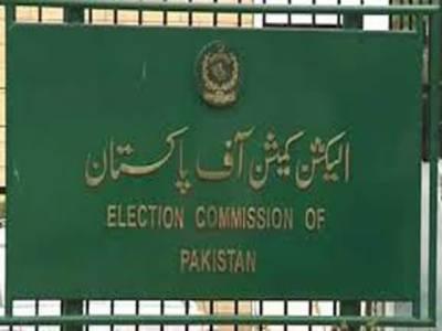 سینیٹ الیکشن کیلئے پولنگ جاری
