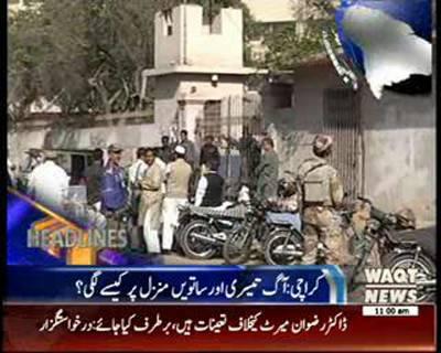 Waqtnews Headlines 11:00 AM 09 March 2015