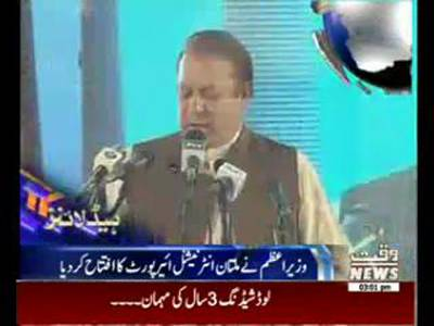 Waqtnews Headlines 03:00 PM 09 March 2015