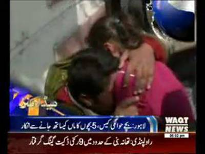 Waqtnews Headlines 05:00 PM 09 March 2015