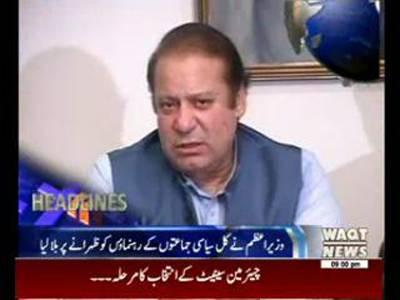 Waqtnews Headlines 09:00 PM 09 March 2015