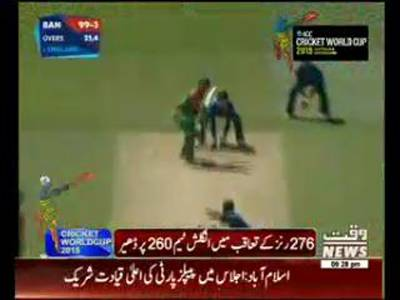 Sports Segment ICC Cricket World Cup 09 March 2015