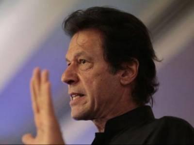 عمران خان نے خیبرپی کے، کے معاملات کو صوبائی سطح پرحل کرنے کیلئے ہدایات جاری کردیں