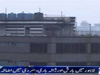 لاہو راور اسلام آباد سمیت ملک کے مختلف شہروں میں بارشوں کے بعد موسم خوشگوار