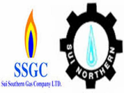 سوئی سدرن گیس کمپنی نے گیس کی بندش کا شیڈول تبدیل کردیا
