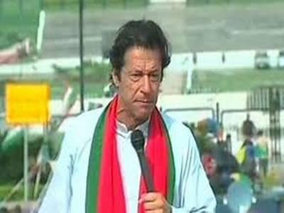 اب نیا پاکستان بننے سے کوئی نہیں روک سکتا:عمران خان