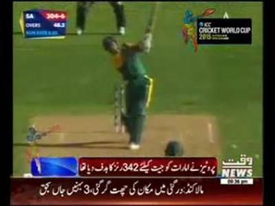 Sports Segment ICC Cricket World Cup 12 March 2015