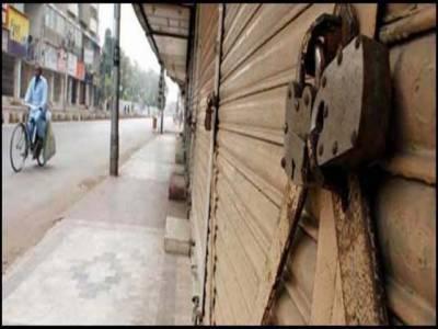 کراچی میں ایم کیو ایم کی اپیل پر یوم سوگ