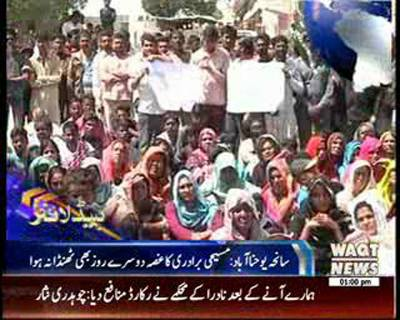 Waqtnews Headlines 01:00 PM 16 March 2015