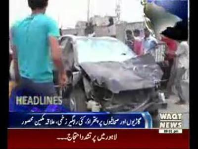 Waqtnews Headlines 09:00 PM 16 March 2015