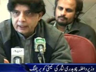 کراچی آپریشن میں کسی پارٹی کودیوارسے نہیں لگایاجارہا