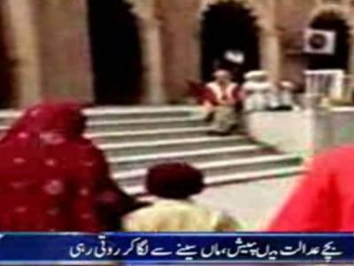 معذور خاتون سسرالیو ں سے بچوں کی حوالگی کے لیے لاہور ہائی کورٹ پہنچ گئی