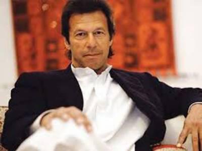 عدالت نےعمران خان پر50,000 جرمانہ عائد کر دیا
