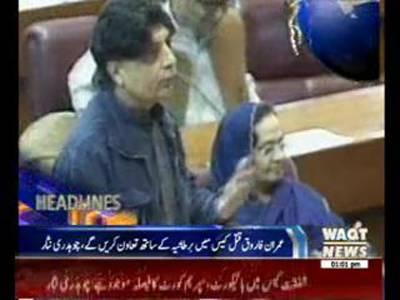 Waqtnews Headlines 01:00 PM 19 March 2015