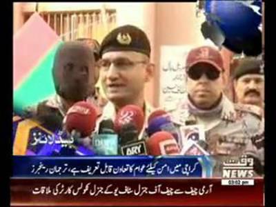 Waqtnews Headlines 03:00 PM 19 March 2015