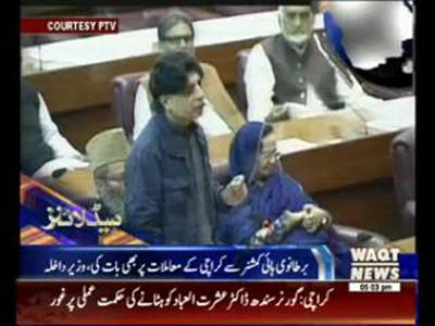 Waqtnews Headlines 05:00 PM 19 March 2015