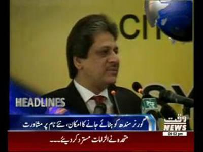 Waqtnews Headlines 09:00 PM 19 March 2015