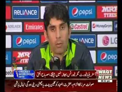 Sports Segment ICC Cricket World Cup 19 March 2015