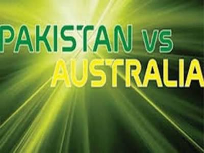 پاکستان اور آسٹریلیا کے باؤلرز کا کڑا امتحان کل ہوگا