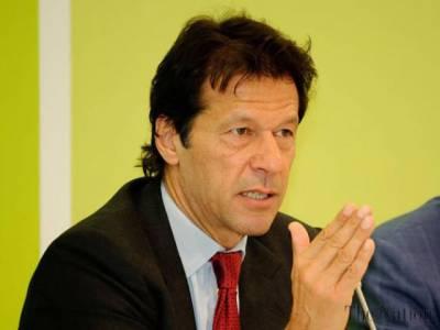 خیبر پی کے کے وزرا مہینے میں ایک دن فون پر عوام کے مسائل سنیں گے: عمران خان