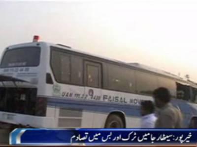 ٹھری میرواہ میں مسافر بس اور ٹرک میں تصادم سے 14افراد جاں بحق جبکہ پندرہ زخمی