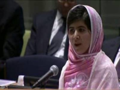 لندن میں یوم پاکستان کی تقریب پر ملالہ یوسف زئی کو تمغہ شجاعت سےنوازا گیا