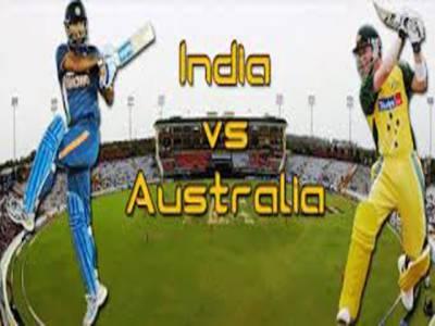بھارت اور آسٹریلیا کے درمیان کل سیمی فائنل کھیلا جائے گا