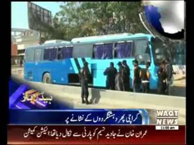Waqtnews Headlines 11:00 AM 27 March 2015
