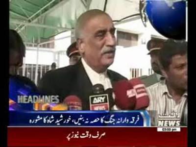 Waqtnews Headlines 03:00 PM 27 March 2015