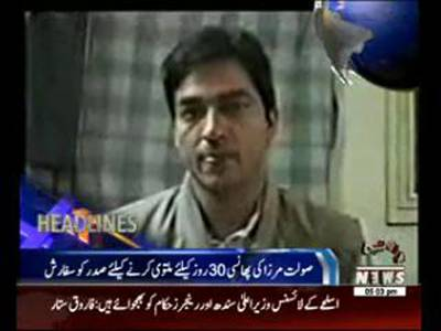Waqtnews Headlines 05:00 PM 27 March 2015