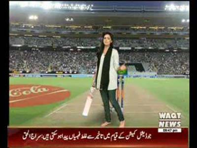 Sports Segment ICC Cricket World Cup 27 March 2015