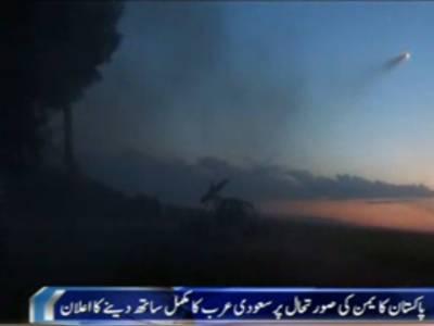 یمن میں حوثی باغیوں پر سعودی فوج کے فضائی حملے جاری