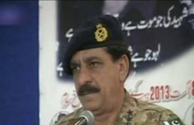 ہم سب کوحرمین شریفین کی حفاظت کے لیے ہر وقت تیار رہنا ہوگا:حافظ محمد سعید