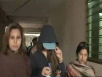 ماڈل ایان علی کی جانب سے پیش کردہ ثبوتوں پر کسٹم حکام نےعدم اطمینان کا اظہار کردیا