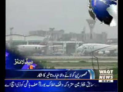 Waqtnews Headlines 09:00 AM 29 March 2015