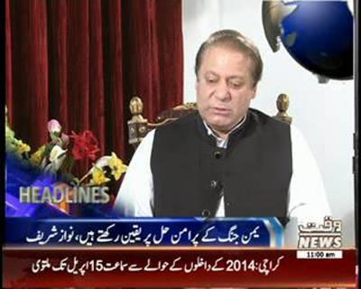 Waqtnews Headlines 11:00 AM 03 April 2015