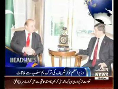 Waqtnews Headlines 05:00 PM 03 April 2015