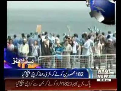 Waqtnews Headlines 03:00 PM 07 April 2015
