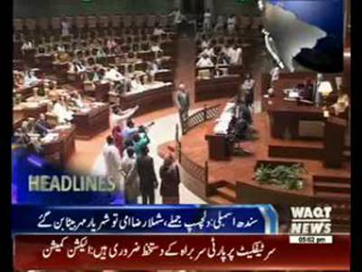 Waqtnews Headlines 05:00 PM 07 April 2015