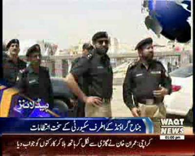 Waqtnews Headlines 01:00 PM 09 April 2015