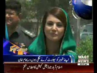 Waqtnews Headlines 03:00 PM 09 April 2015