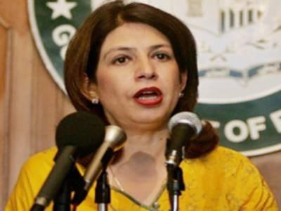 پاکستان اور ایران یمن کی صورتحال پر تناؤ میں کمی پر متفق ہیں:ترجمان دفتر خارجہ