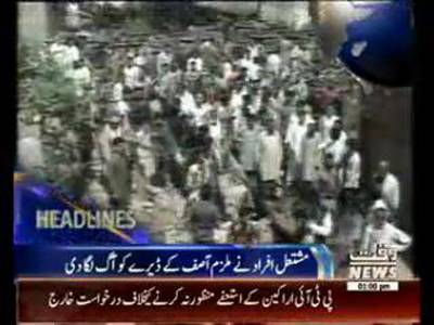 Waqtnews Headlines 01:00 PM 13 April 2015