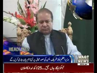Waqtnews Headlines 03:00 PM 13 April 2015