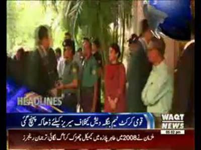 Waqtnews Headlines 05:00 PM 13 April 2015