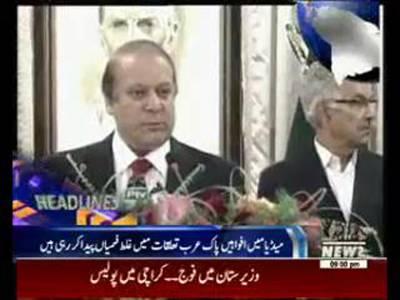 Waqtnews Headlines 09:00 PM 13 April 2015