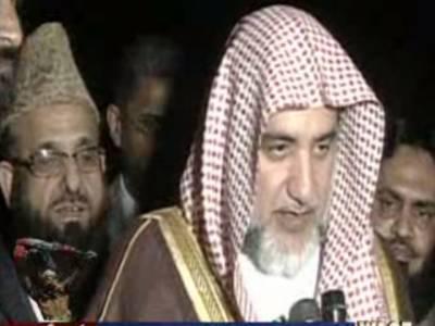 شیخ صالح بن عبدالعزیز سرکاری دورے پر پاکستان پہنچنے پرپاکستانی ہم منصب سے ملاقاتیں جاری