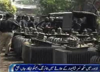 لاہور میں زمین کے تنازعے پر آصف نامی شخص نے فائرنگ کرکے لیسکو اہلکار کو قتل جبکہ دوافراد کوشدید زخمی کردیا